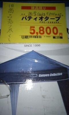 キャンパーズコレクションハイコンパクト パティオタープ (220×220)FHC-220UVP