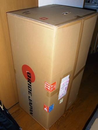 ZETA3(箱)