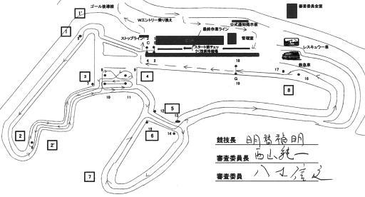 2010年地区戦4(コース図)