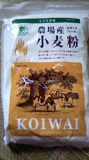 小岩井小麦.jpg