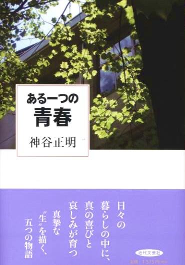 book978-4-7733-7598-5.gif