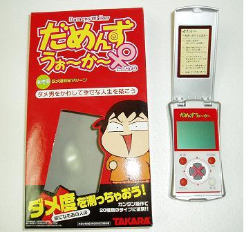 takara_17671.jpg