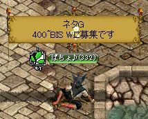 WS000222.JPG