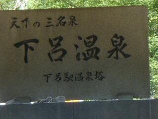 日間賀島・小下呂 051.jpg