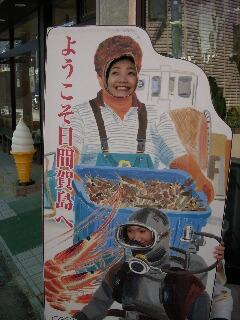 日間賀島・小下呂 010.jpg