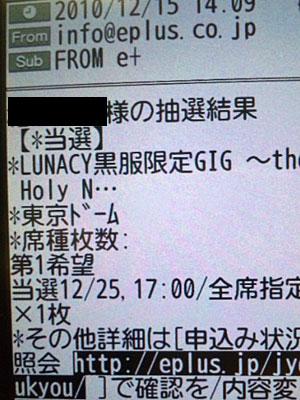 lunacy.jpg
