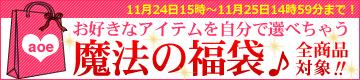 bnr-magicbag360.jpg