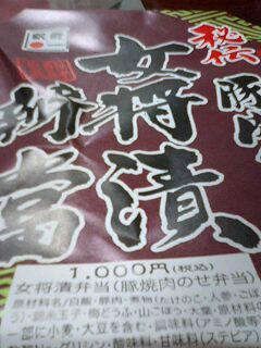 okami1.jpg