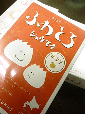 fuwa1.jpg