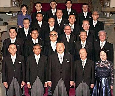 菅新内閣発足しましたね。 | い...