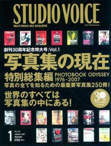 STUDIO VOICE-写真集の現在