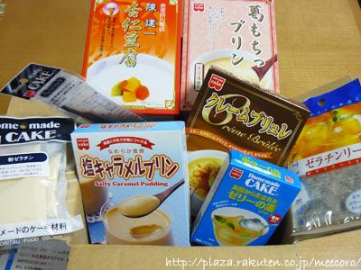 共立食品オリジナル 製菓材料の詰め合わせ