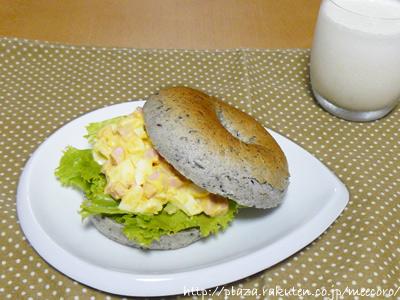 卵サラダのベーグルサンド