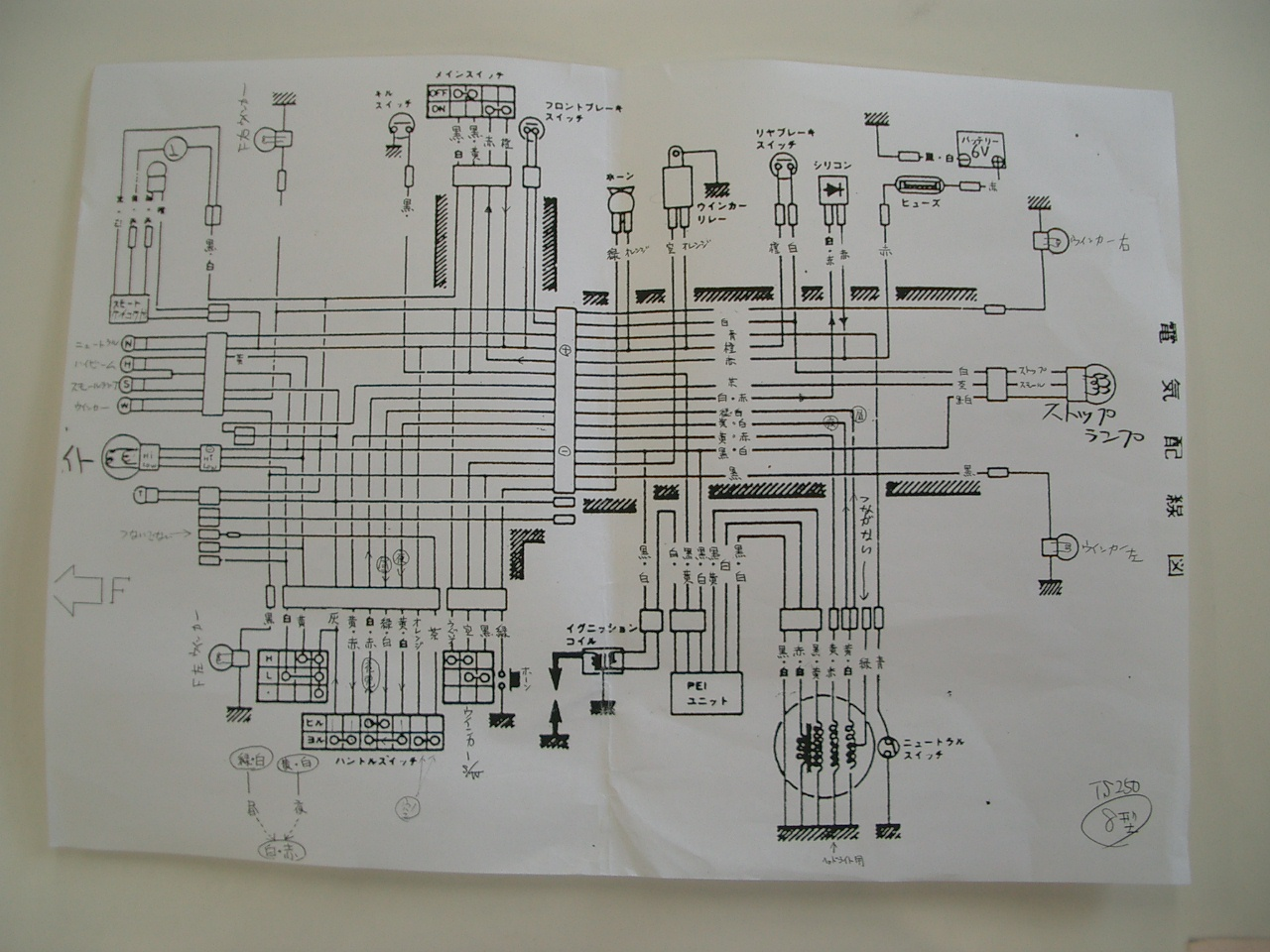 img9db3e57ezik1zj Xtrons Wiring Diagram on