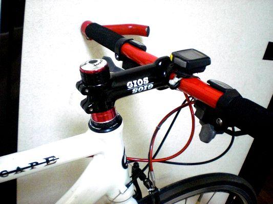 記事一覧 | ESCAPE R3 自転車通勤 ...