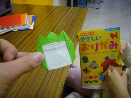 紙 折り紙 折り紙 名札 : plaza.rakuten.co.jp