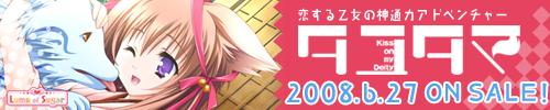 500b_mashiro.jpg