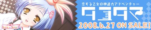 500b_yumina.jpg
