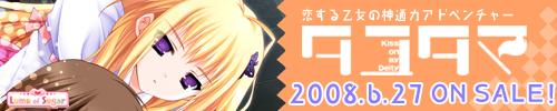 500b_mifuyu.jpg