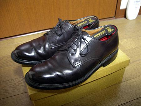 日本の靴 (リーガル編その1 ...