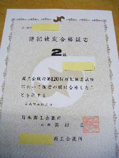 BLOG1074.JPG