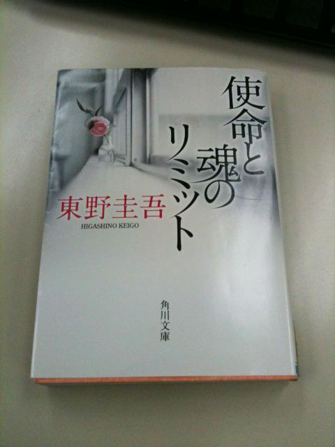 2011-0902.JPG