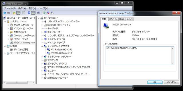 Win7 210管理.jpg