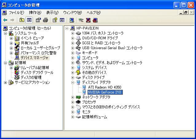 XP_4350 210.jpg