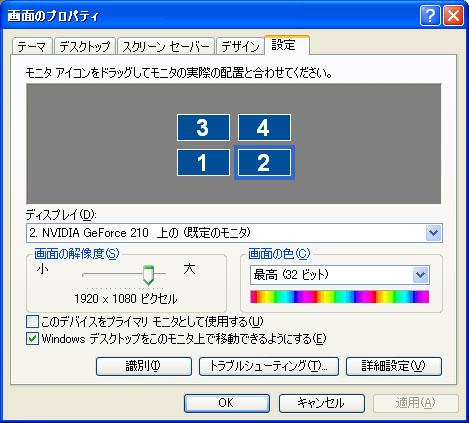 XP_4350 210_2.jpg