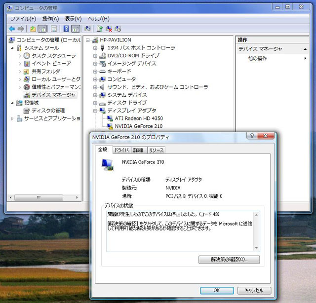 Vista_4350 210_管理.jpg
