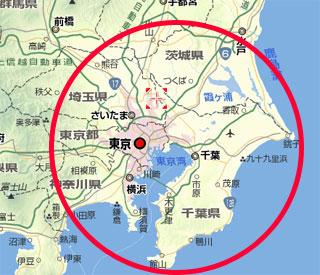 関東平野の地図 上の2つの地図は同じ縮尺で表示した 関東平野と大阪平野。 圧倒的に関東...