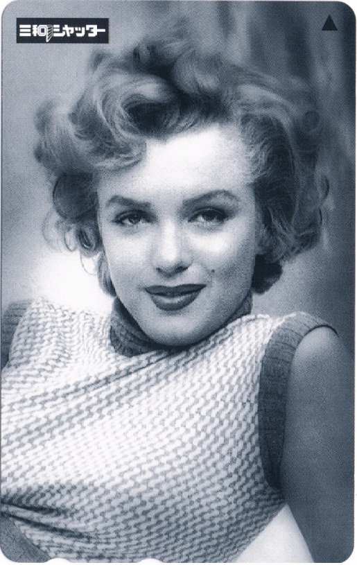 telephone_card_50_monroe