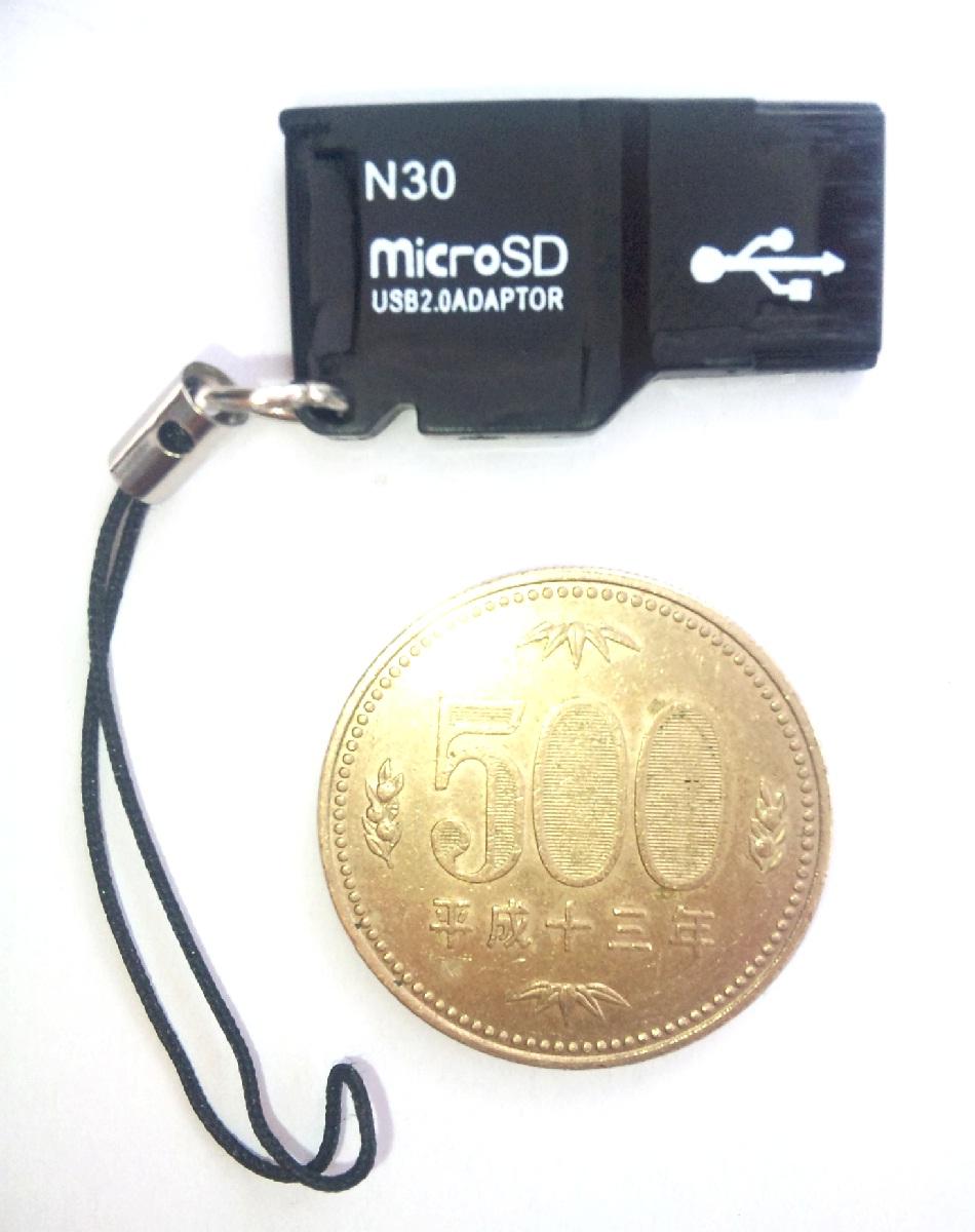 USB2.0_CardReader_20100717-1