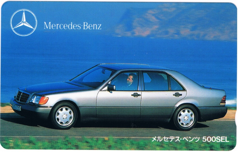 telephone_card_50_mercedes-benz
