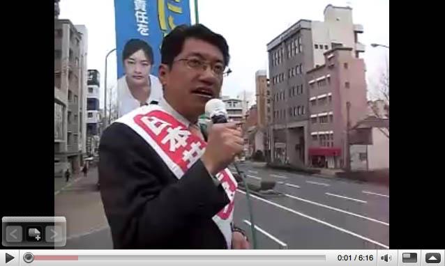 田村youtube