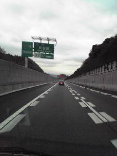 京都東を通過