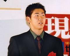 1999002.jpg