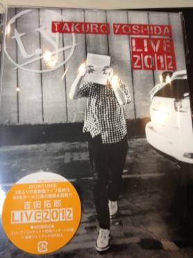 吉田拓郎 LIVE 2012』DVDまもな...