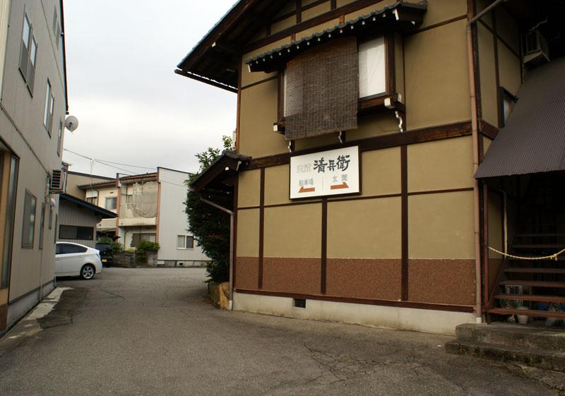 飛騨高山 旅館 清兵衛 クチコミ・感想・情報【楽天トラベル】