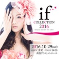 IF COLLECTION