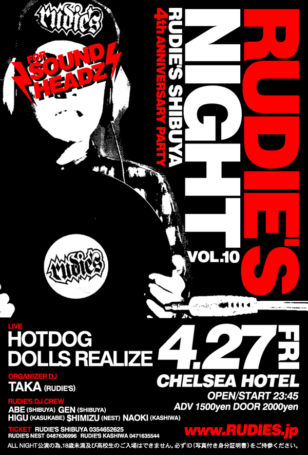 RUDIES NIGHT VOL_10 BLOG.jpg