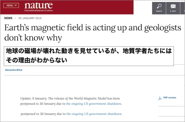 nature-magnetic-field2019.jpg