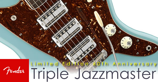 fender_60th_triple_jm.jpg