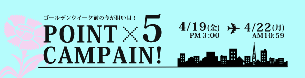 point5bai_banner_edited-1.png