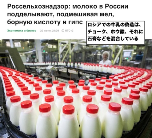 russian-chail-milk.jpg