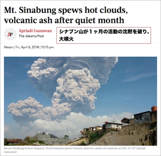 sinabung-eruption-0406.jpg