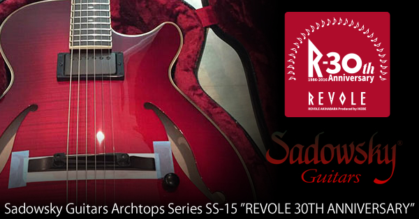 Sadowsky-REV30TH-RB-600x314.jpg