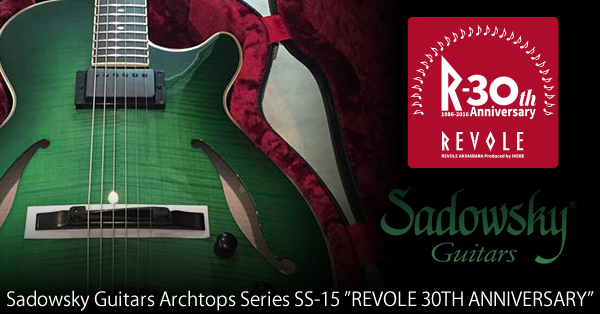 Sadowsky-REV30TH-600x314.jpg