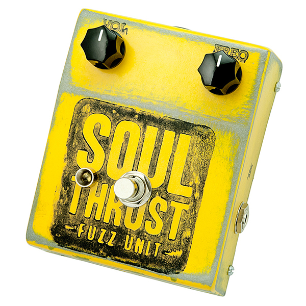 soul_thrust_fuzz_unit_02