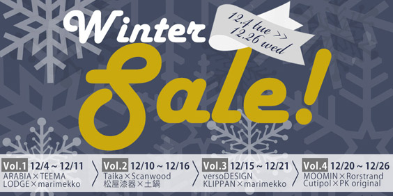 wintersale-key1812-(1).jpg